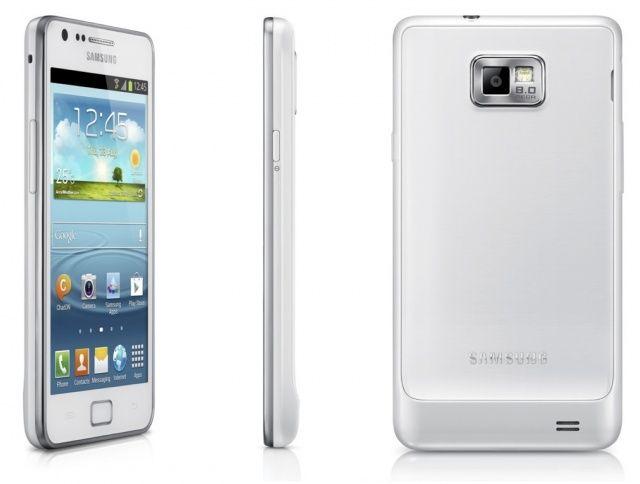 Galaxy-S-II-Plus-white
