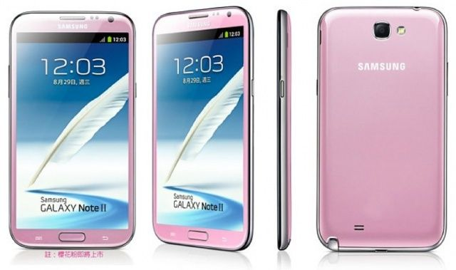 Galaxy-Note-II-pink