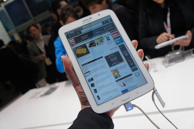 Samsung-Galaxy-Note-8.0-1