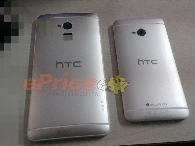 HTC-One-Max-back
