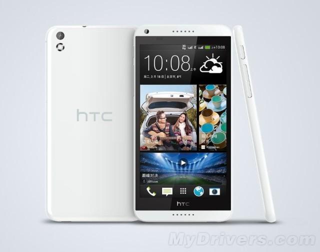 HTC-Desire-8-leak