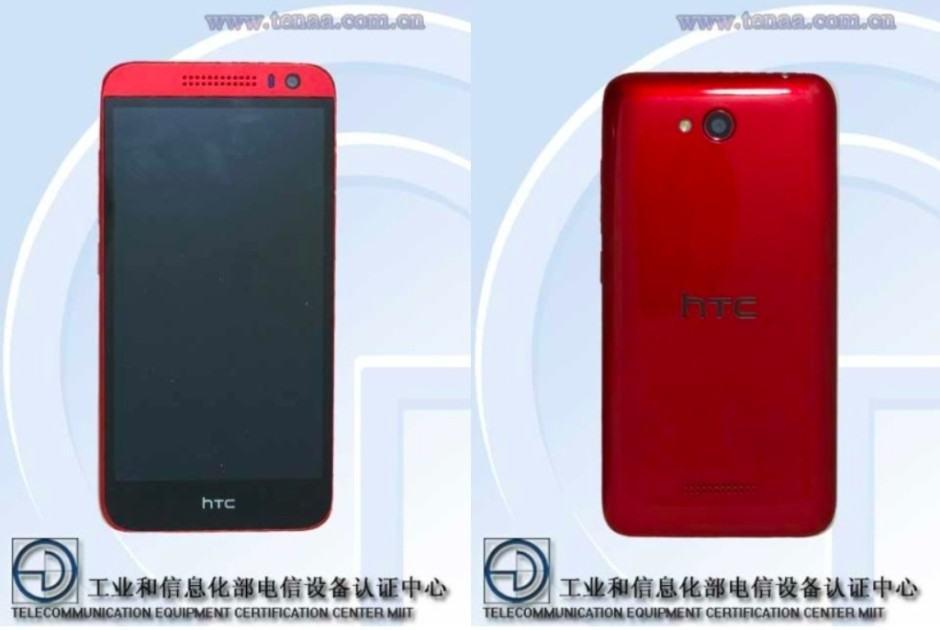 HTC-Desire-616-TENAA