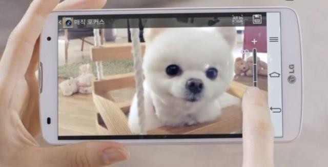 LG G Pro 2 Magic Focus