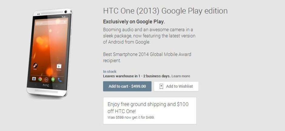 Cult of Android - 2013 Google Play Edition HTC One Gets A