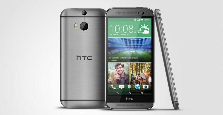 new-htc-one