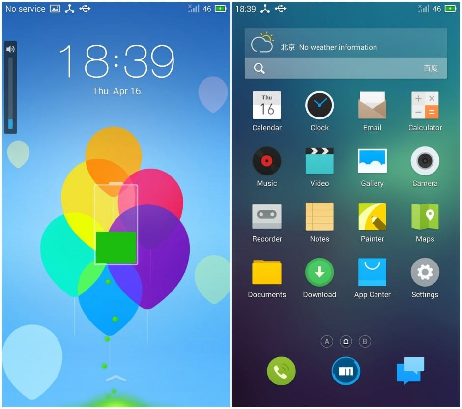 Cult Of Android Meizu S Flyme Os Is Now Available For