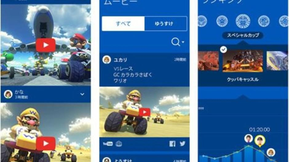 Mario_Kart_TV.0_cinema_960.0