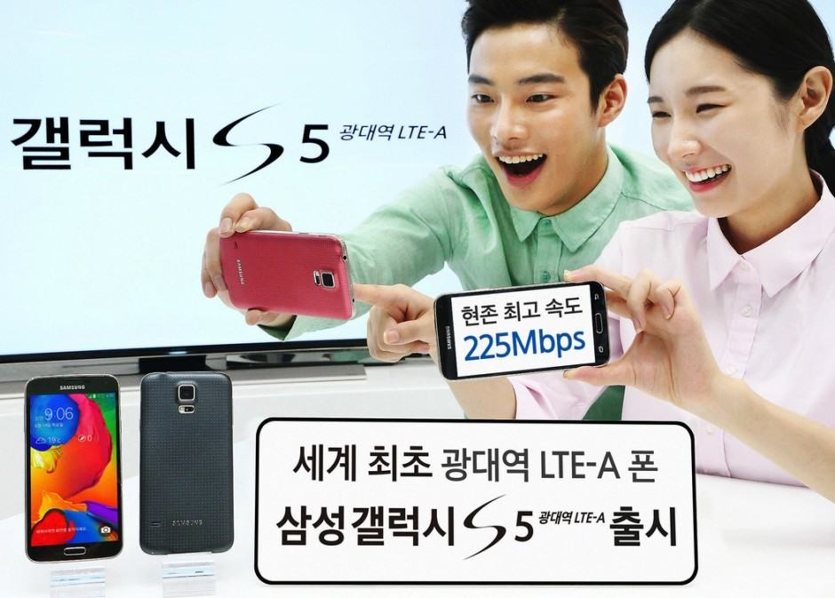 Galaxy-S5-LTE-A