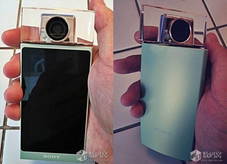 Sony-selfie-cam-2