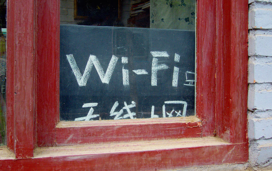 A new type of Wi-Fi is on the way. Photo: Ming Xia/Flickr