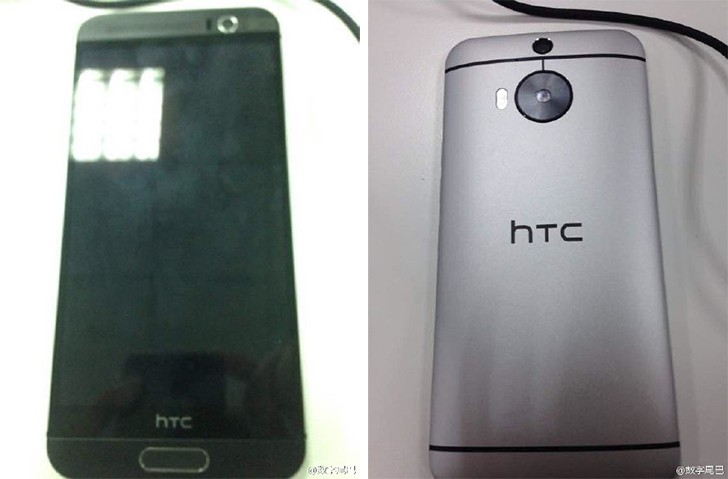 HTC One M9 Plus, or poor Photoshop experiment? Photo: Weibo