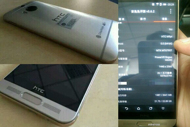 Leaked images of the One M9 Plus. Photo: Sina Weibo/Engadget