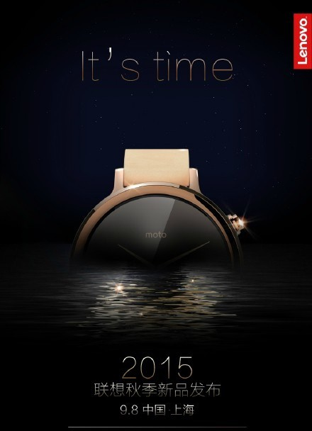 Just one week to wait for the new Moto 360. Photo: Lenovo