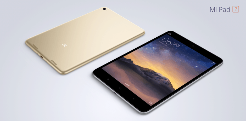 Sounds like iPad, looks like iPad. Photo: Xiaomi